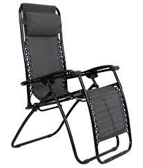 Relax Folding Recliner Chair Buy Relax Folding Recliner Chair
