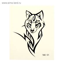 татуировка на тело волк 1252322 купить по цене от 3350 руб
