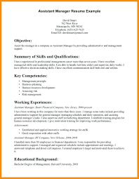 Convenience Store Owner Resume Resume Convenience Store Manager Resume 23