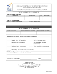 Return To Work Medical Form Form Latest Return To Work Medical Form Return To Work Medical Form 1