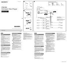 sony cdx m610 manual various owner manual guide \u2022 sony model cdx-gt210 wiring diagram sony xplod cdx gt210 wiring diagram lukaszmira com inside gt110 rh nicoh me sony cdx m610
