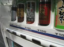 Vending Machines San Diego Beauteous Mixed Signals Vending Machines