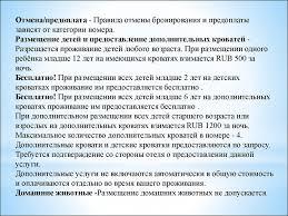 Отчёт по учебной и производственной практике Продажи  8