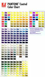 Cmyk Pantone Color Book Coloring Pages