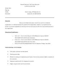 Jobs Resume Samples Resume Templates First Job Resume Examples First