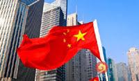Resultado de imagen para China apunta a convertirse en ciberpotencia mundial en 2035