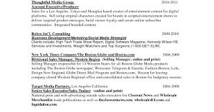 Resume Social Media Child Care Teacher Assistant Sample Resume