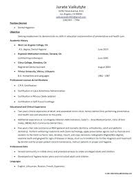 Dental Hygiene Resume Sample Best Of Sample Dental Hygienist Resume Dental Hygiene Resume Dental