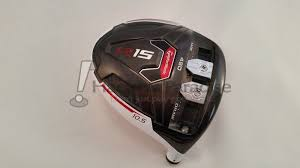 Taylormade R15 Tp Driver Review The Hackers Paradise