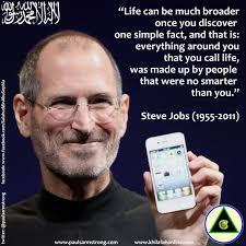 The Vision Of Steve Jobs Paul Salahuddin Armstrong New Steves Jobs Qur Hd