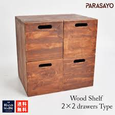 different types of wood furniture. Single Life Couple Two Kitchen Furniture Recommended In An Accessory Case Compact Shelf 2*2 Step Type Wooden Vintage Antique Living Dining Furuki Cafe Bar Different Types Of Wood