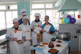 ОТЧЁТ по неделе творчества по профессии повар кондитер %d1%84%d0%be%d1%82%d0%be