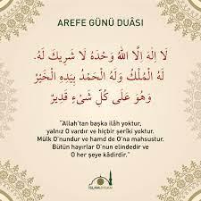 """İslam ve İhsan's tweet - """"Peygamberimizin (s.a.v) Arefe günü okuduğu dua: """"  - Trendsmap"""
