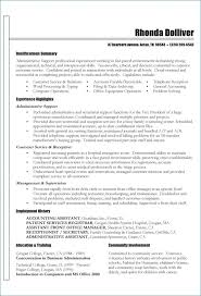 Skills To Put On Your Resume For Customer Service Kantosanpo Com
