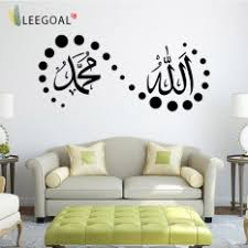 Small Picture Wall Stickers Decals Buy Wall Stickers Decals at Best Price