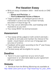summer vacation essay titles my best vacation essay com hd image of essay on summer an essay outline best vacation essay