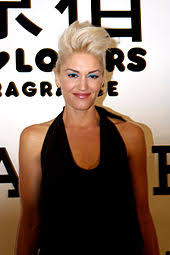 Gwen stefani and justin timberlake, anna kendrick — can't stop the feeling! Gwen Stefani Wikipedia