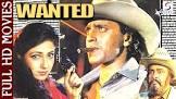 Tina Ambani Wanted: Dead or Alive Movie