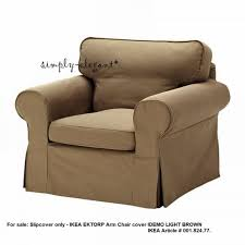 ikea cover for rp chair rp armchair slipcover idemo light brown 00182477