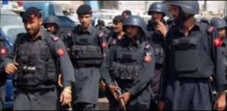 Police Security Forces Kill Terrorist In Joint Operation Dpo