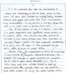 Handwritten Resume Samples Awesome Handwritten Resume Samples