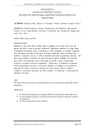mobile essay writing exercises university