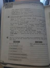 ГДЗ рабочая тетрадь по немецкому языку класс Бим Садомова