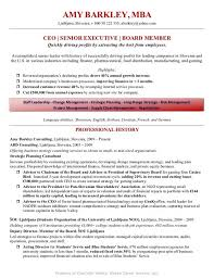 Resume With Salary Requirements Example Examples Of Resumes