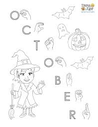 Click the october coloring pages to view printable version or color it online (compatible with ipad and android tablets). How To Sign October Sign Language Coloring Pages Emma And Egor Emma Egor