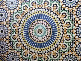 Islamic Mosaic Wallpapers - Top Free ...