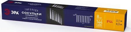 Электрическая <b>гирлянда ЭРА</b> Сосульки, <b>ENOS</b>-<b>02H</b>, 144 лампы, 2 ...