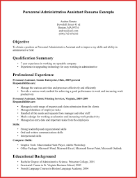 Elegant Administrative Assistant Objective Examples Personal Leave