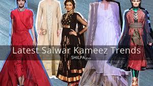 Designer Salwar Kameez 2017 Latest Designer Suit Styles And Salwar Kameez Trends For 2017