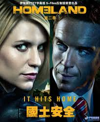 Homeland Temporada 7 audio latino