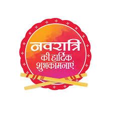 happy navratri wishes happy navratra