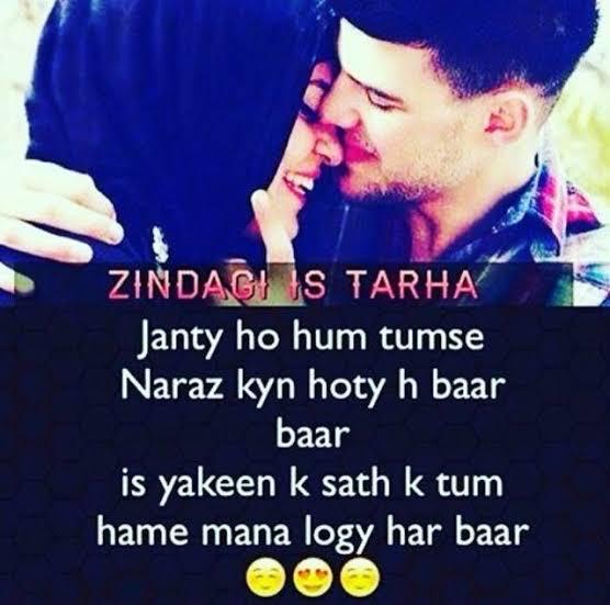 love feeling shayari images