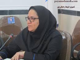 Image result for آمنه روستا مدیر مالی دانشگاه آزاداوز