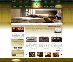 Furniture Website Design Home Design Image Amazing Simple In - Home design website