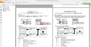 tcm forklift wiring diagrams schematic diagrams Clark Forklift Parts Diagram tcm forklift parts diagram fine tcm forklift wiring diagram the best electric forklift wiring diagram tcm