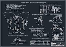 Курсовая работа Технологическая карта на монтаж нулевого цикла  Курсовая работа Технологическая карта на монтаж нулевого цикла