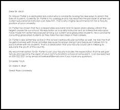 faculty letter of recommendation faculty recommendation letter example letter samples