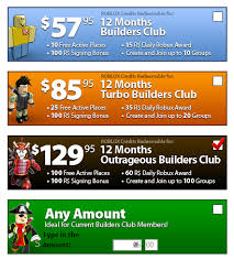 roblox gift card codes unused