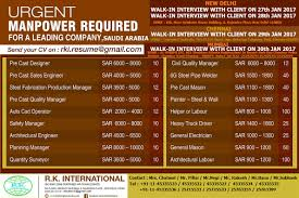 Dubai In Job Vegance Havey License Comapany Vegancey Resume