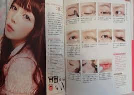 pony pony makeup book pony makeupbook 05a earnestly