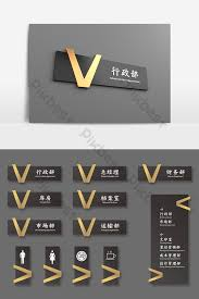 Gold Card Office High End Business Black Gold Company Guide Card Office House