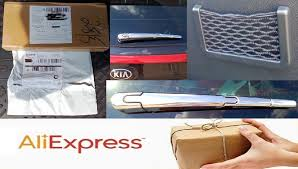 Kia Sportage: <b>накладка на дворник</b> и карман для хранения — KIA ...