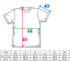 Robot Size Chart Merch Mart All New Merchandise Currently Available Getter