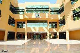 مكان الجامعة العربية المفتوحة بالرياض