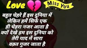 i miss you shayar ki shayri lover missing shayari miss you love shayri