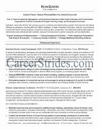 Sports Resume Sample Beautiful Higher Education Administration Resume  Sample Sidemcicek
